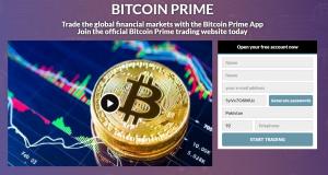 Bitcoin Prime Recenzja 2021: Czy to jest legalne czy fałszywe?